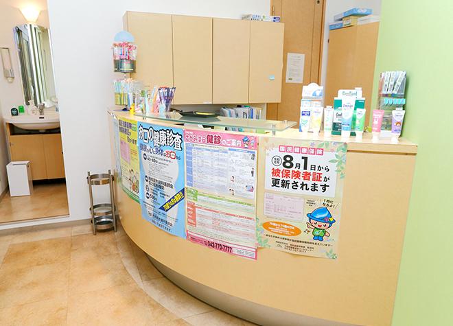 いとう歯科クリニックの画像