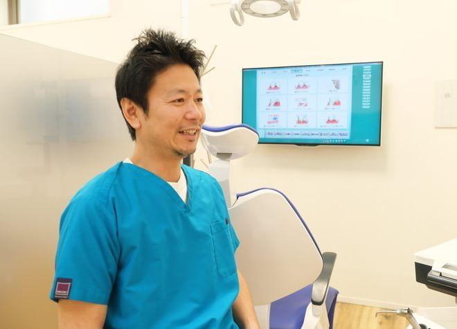 まつもと歯科医院