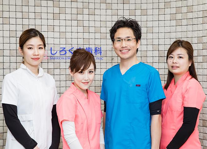 八戸ノ里駅 出口徒歩 2分 しろくま歯科写真1