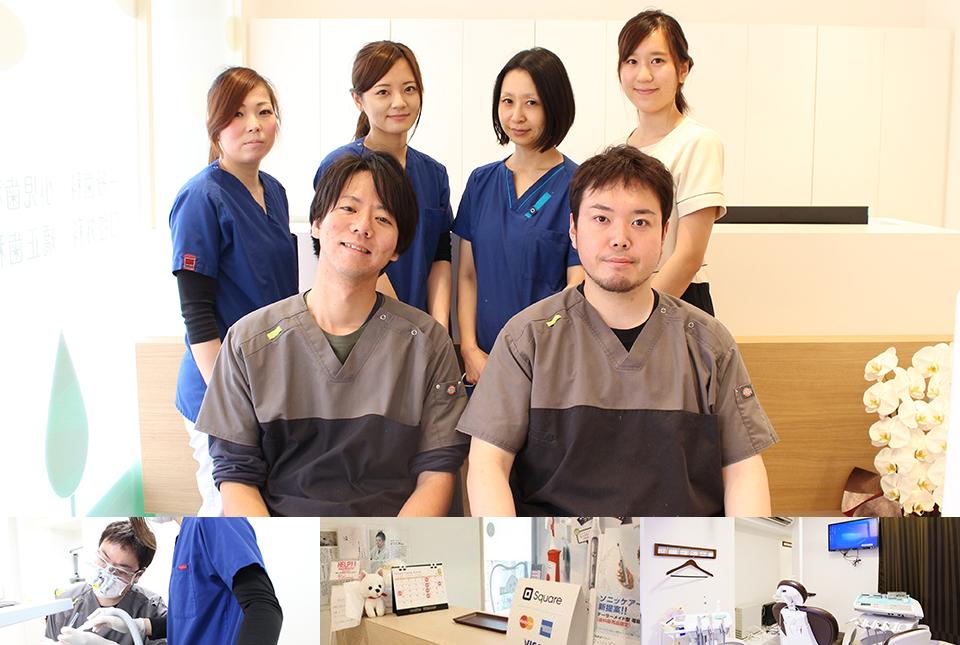 むかさ歯科医院