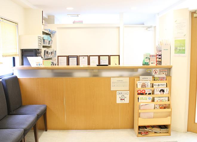 昭島駅 南口徒歩 1分 ささき歯科クリニック写真6