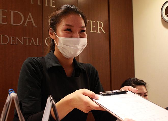 梅田クローバー歯科クリニックの画像