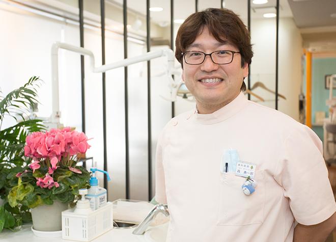 藤沢駅 南口徒歩4分 パーク歯科クリニック写真1