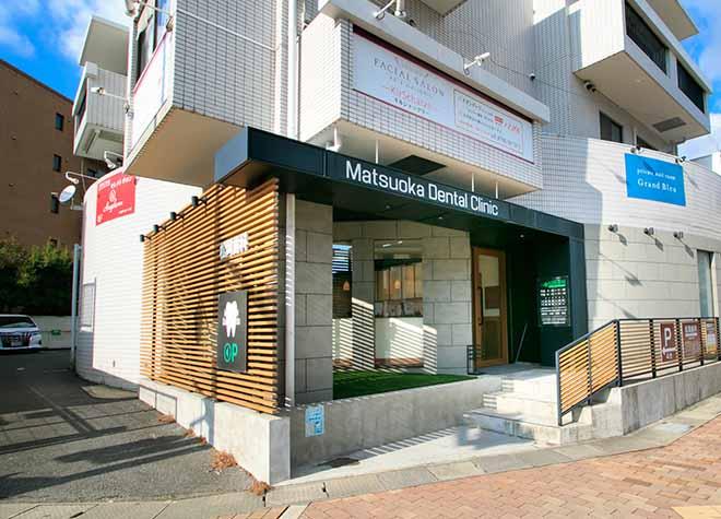 夙川駅 南口徒歩 5分 松岡歯科写真1