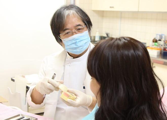 篠崎歯科医院の写真1