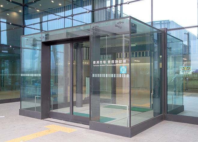 市場前駅 徒歩 3分 市場歯科併設江東区インプラント施設の外観写真7