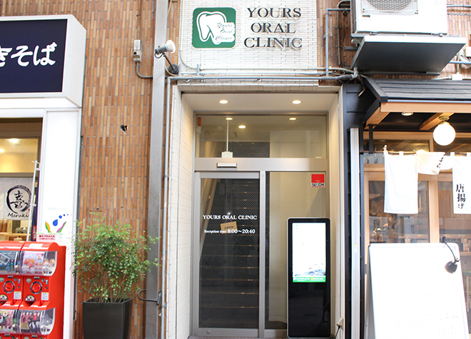 YOURS ORAL CLINIC 三宮の画像
