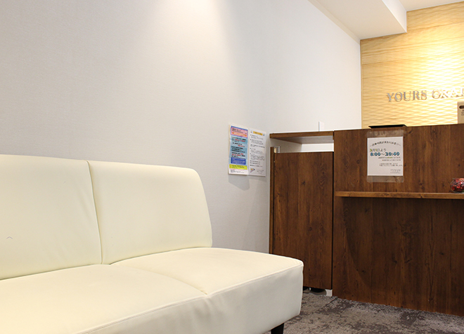 YOURS ORAL CLINIC 三宮について