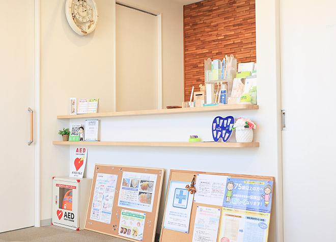 相武台前駅 北口徒歩 9分 浅野歯科医院の写真7