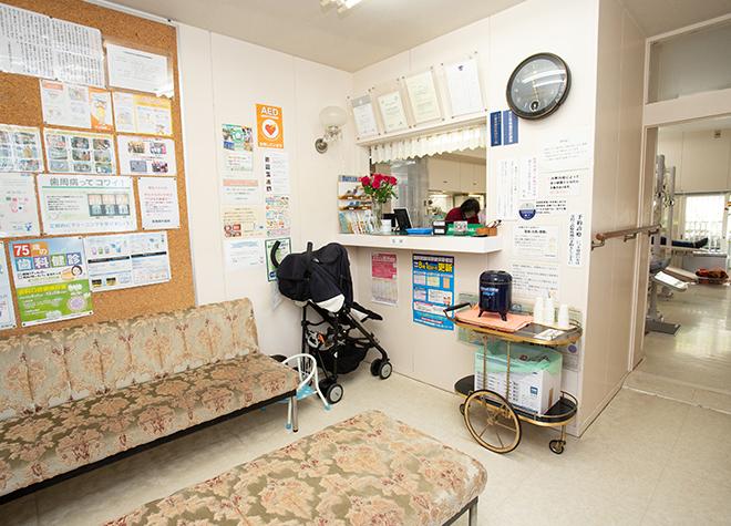 髙橋歯科医院(市原市 辰巳台西)の画像