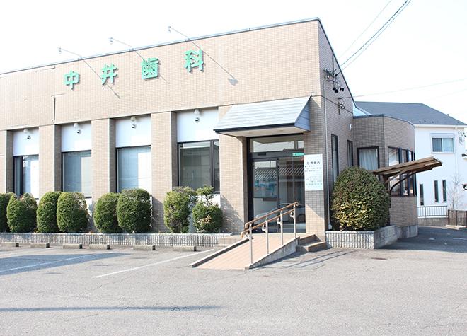 岩倉市の歯医者さん!おすすめポイントを掲載【5院】