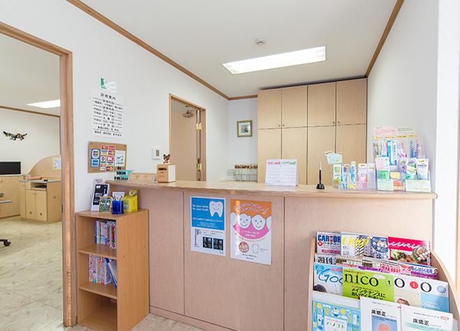東海学園前駅 出口車14分 飯田歯科医院(熊本市東区)写真7