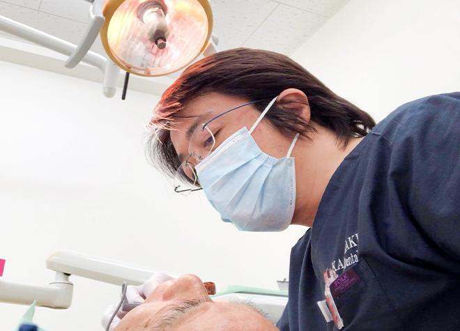 壱番舘歯科クリニック