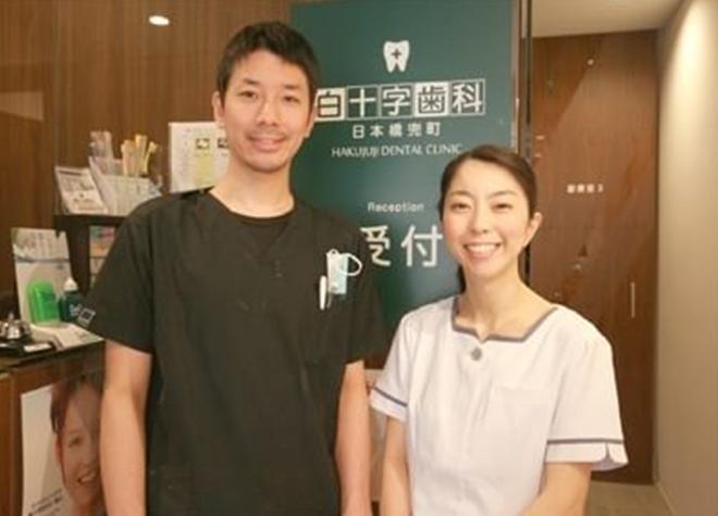 インプラントを考えてる方へ!中央区の歯医者さん、おすすめポイント紹介|口腔外科BOOK