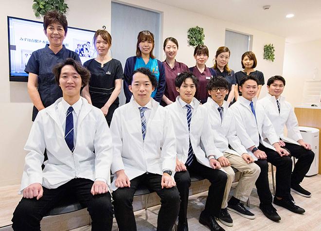【富士見市】おすすめポイント掲載!10院の歯医者さん
