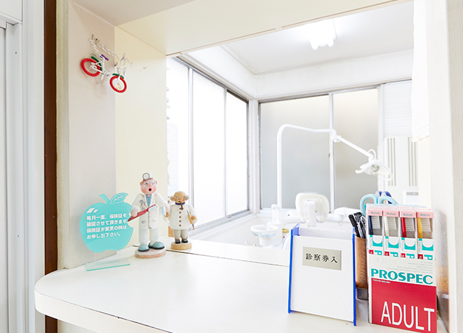 上山歯科医院の画像