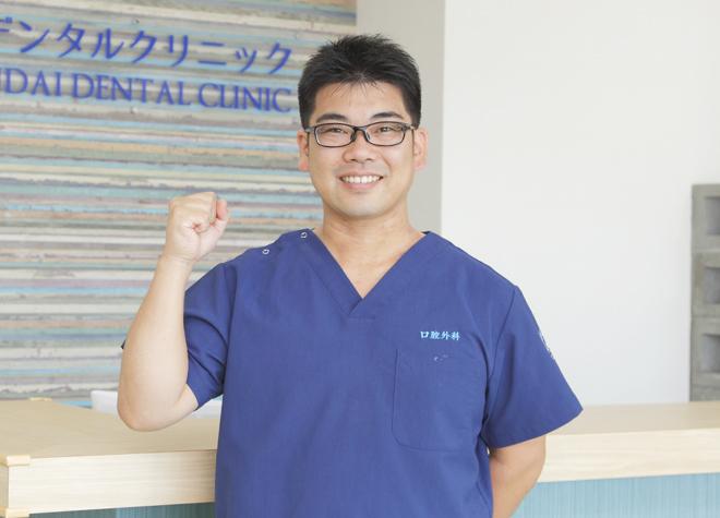 湘南台デンタルクリニックの院長先生