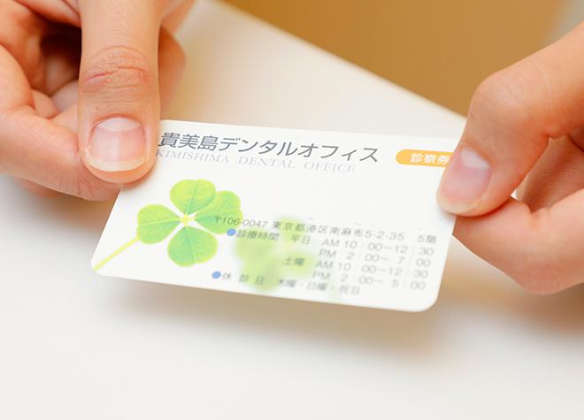 貴美島デンタルオフィスの画像
