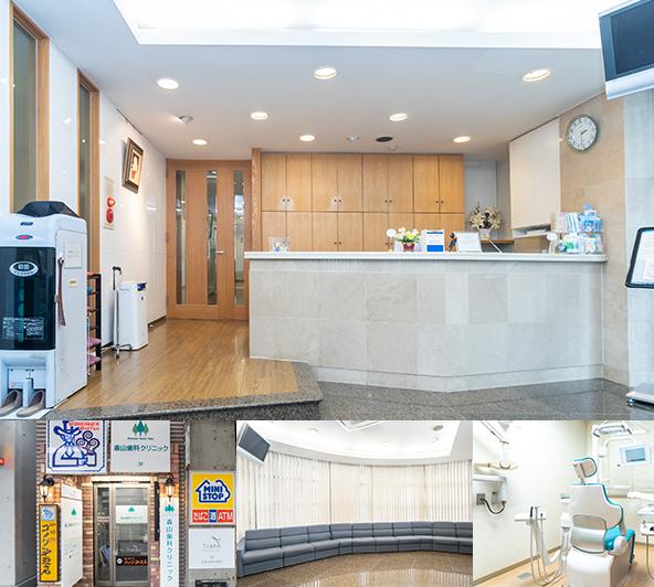 北浦和駅 東口徒歩1分 森山歯科クリニック写真1