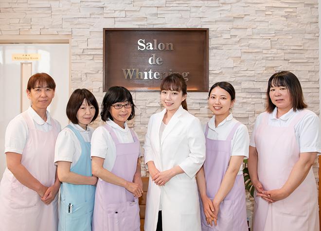 静岡ENTクリニックサロン・ド・ホワイトニング