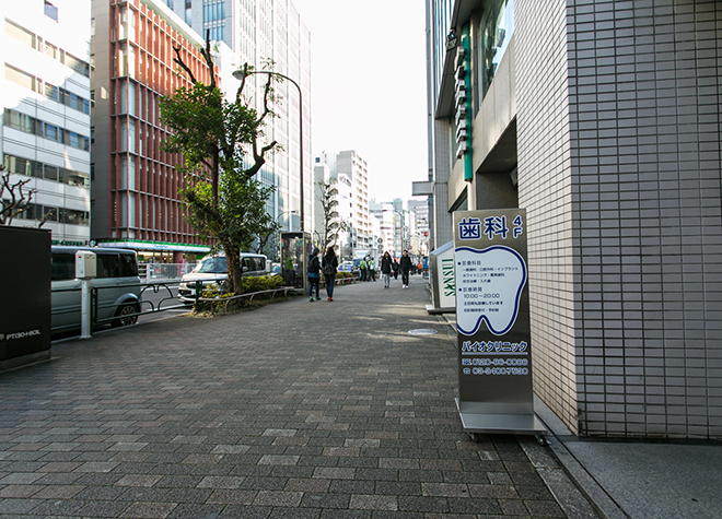 バイオクリニック東京のスライダー画像5