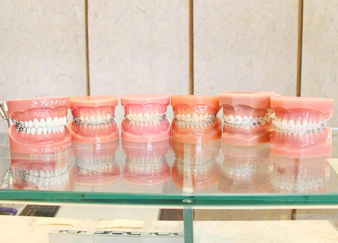 ゆめりあ矯正歯科クリニックの画像