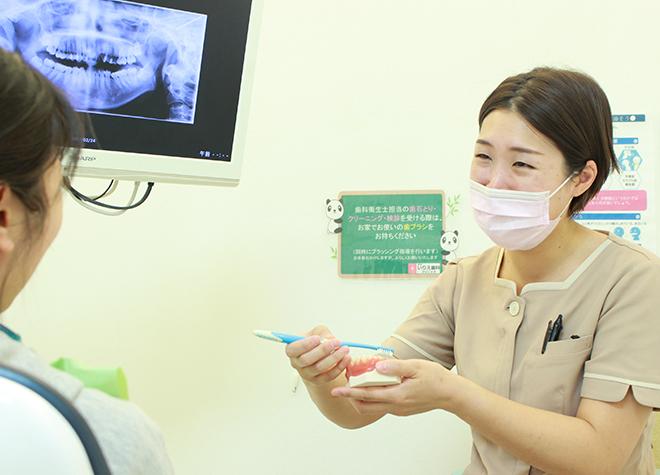 草津いりえ歯科クリニックの画像