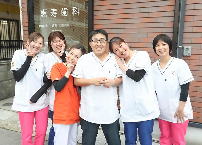 七尾駅 出口徒歩 16分 恵寿歯科写真1