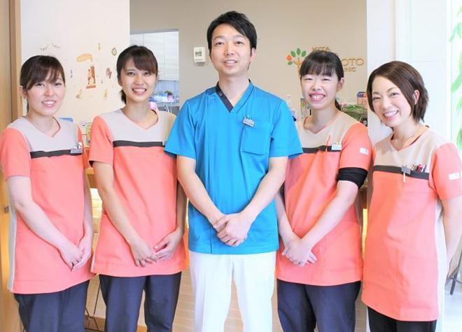 北安東ふじもと歯科医院