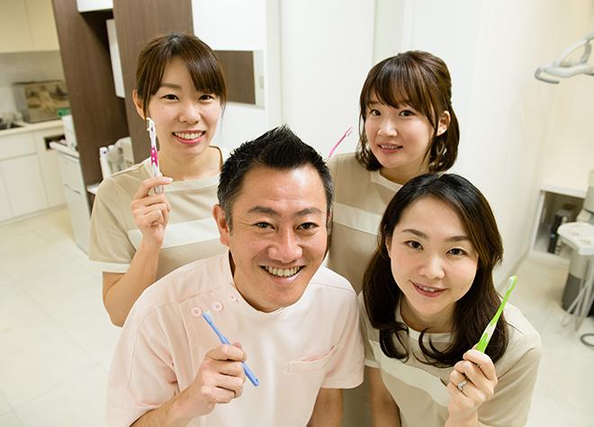 福岡デンタルクリニックの画像