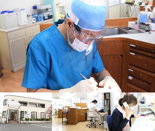 駅前歯科医院