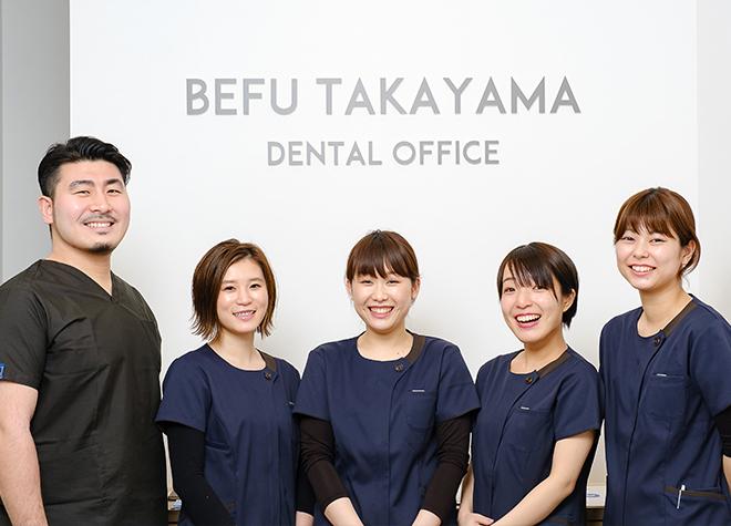 ≪予約可≫別府駅(福岡県)の歯医者5院!おすすめポイント掲載