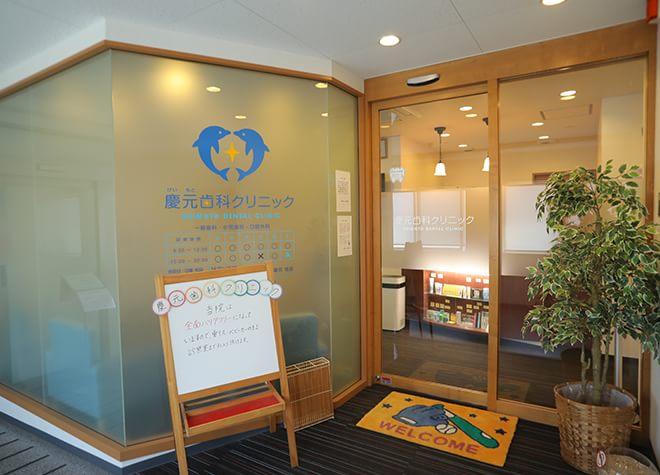 【9院】大阪市阿倍野区の歯医者さん探し!おすすめポイントや特徴も紹介