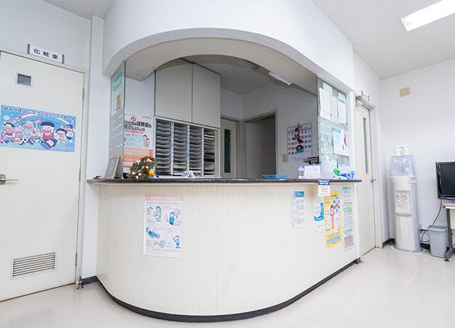 下関駅西口 徒歩3分 あさひ歯科医院写真6