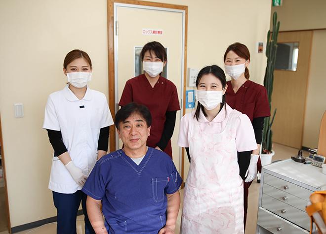さかた歯科医院