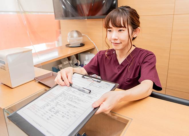 あかお歯科医院の画像
