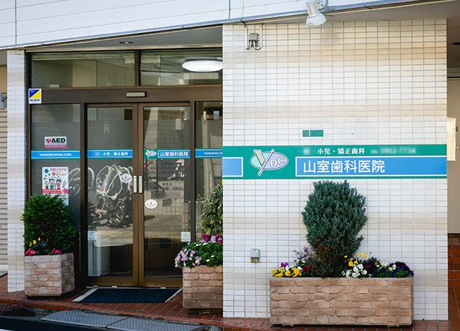 【2021年版】沼袋駅の歯医者さん4院おすすめポイント紹介