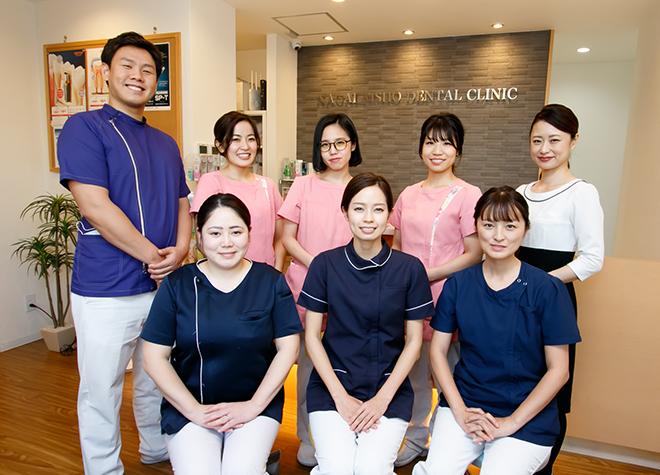 親知らずが痛む方へ!大阪市住吉区の歯医者さん、おすすめポイント紹介