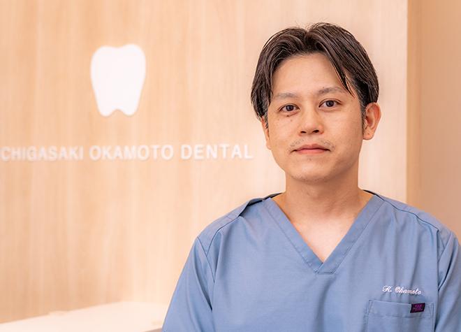 茅ヶ崎駅北口 徒歩4分 茅ヶ崎おかもと歯科の写真1
