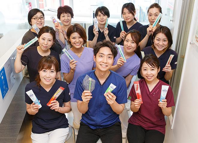 大山駅で歯医者をお探しの方へ!おすすめポイントを掲載