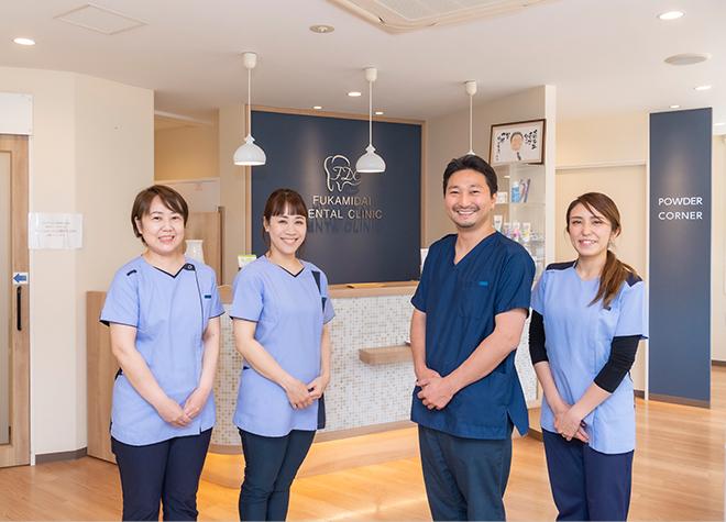 大和駅(神奈川県) 出入口1徒歩 10分 深見台歯科クリニック写真1