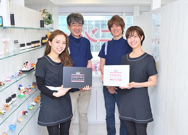 渋谷駅の歯医者さん22院!おすすめポイントを紹介