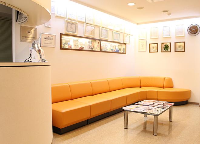 池袋ヤマヤ歯科医院の画像