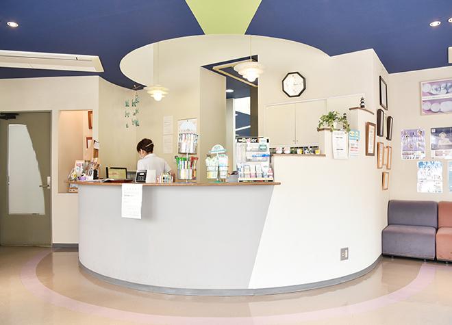 新飯塚駅 出口徒歩14分 きっかわ歯科医院写真4