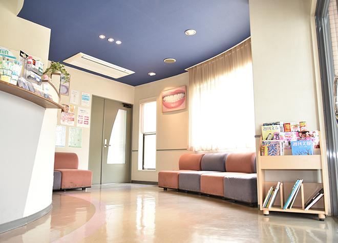 新飯塚駅 出口徒歩 14分 きっかわ歯科医院写真6
