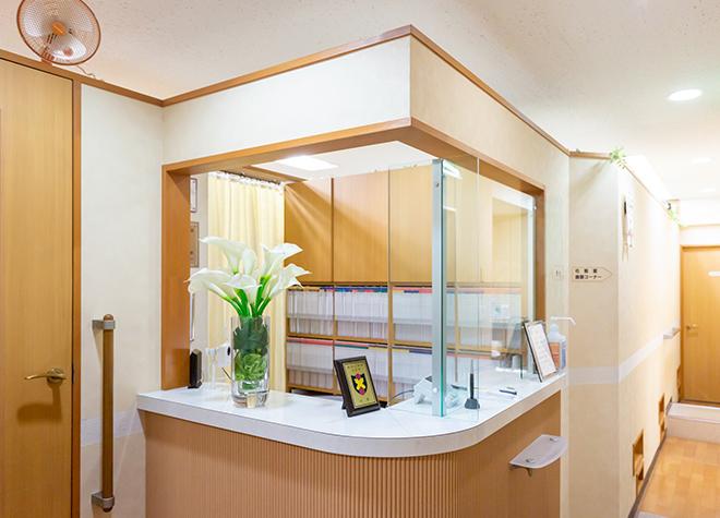 神田駅 南口徒歩7分 山歯科医院の写真6