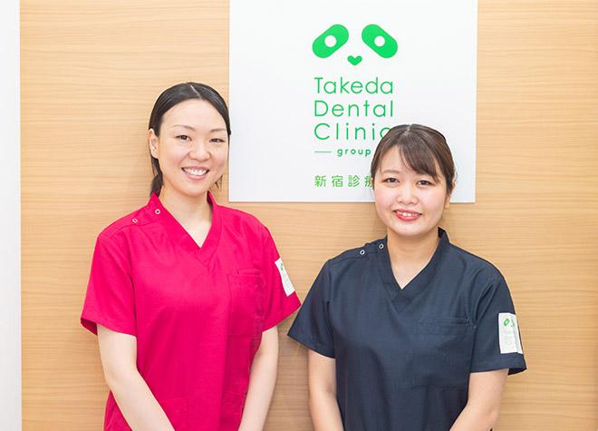 歯科タケダクリニック新宿診療室