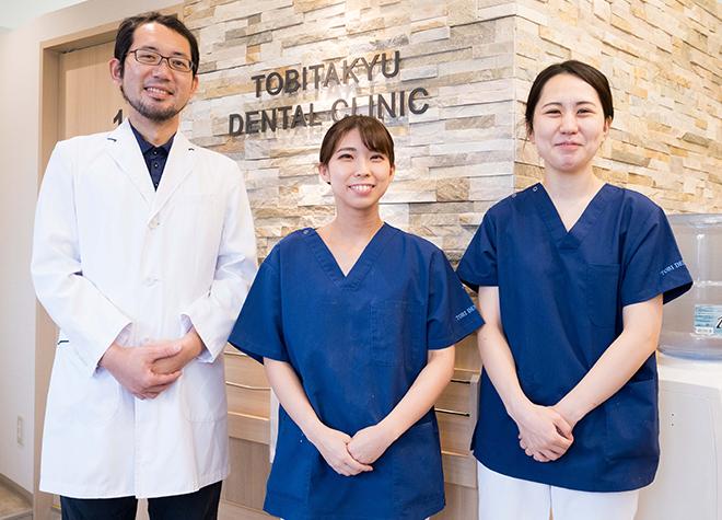 医療法人社団 EVIDENS 飛田給駅前歯科クリニック
