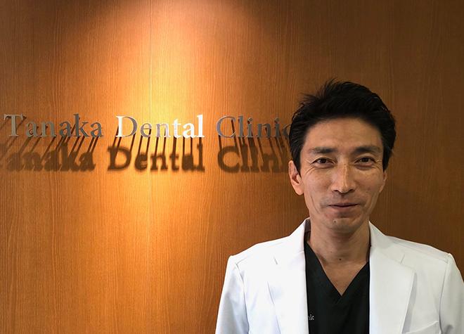 三島駅の歯医者さん!おすすめポイントを掲載【4院】
