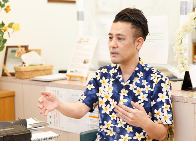 東戸塚駅 西口徒歩1分 プルメリア歯科クリニック写真1